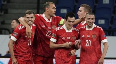 Футболисты сборной России в матче с Сербией в Лиге наций