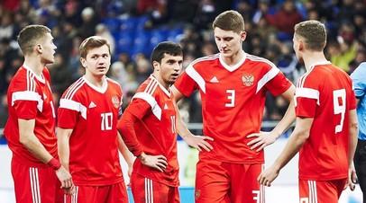 Футболисты молодёжной сборной России