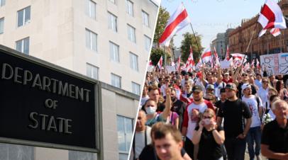 «Сближение с Западом»: США выделили $8,5 млн на «поддержку демократии» в Белоруссии в 2019—2020 годах