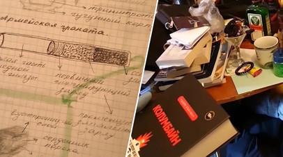 «Планировали массовые убийства»: ФСБ задержала 13 человек по подозрению в подготовке вооружённых преступлений