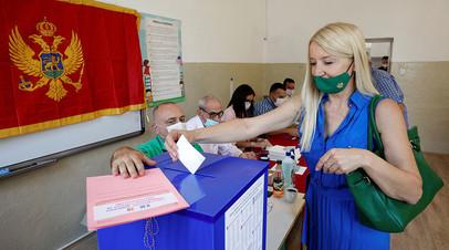 Парламентские выборы в Черногории 30 августа 2020 года