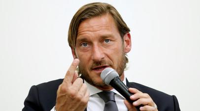 СМИ: Новый владелец «Ромы» хочет вернуть Тотти в структуру клуба