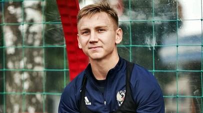 Футболист молодёжной сборной России Наиль Умяров