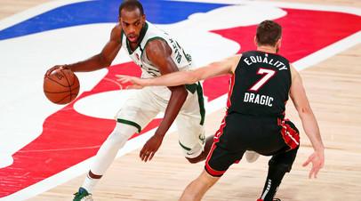 «Милуоки» в овертайме победил «Майами» и сократил отставание в серии плей-офф НБА