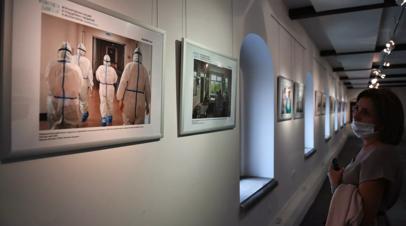 В Государственном историческом музее открылась фотовыставка «Пожалуйста, дышите!»