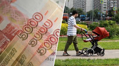 «Поддержка около 2,8 млн граждан»: правительство одобрило выплаты на детей для безработных в сентябре