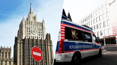 «Голословные обвинения и ультиматумы»: Россия выразила протест послу ФРГ в связи с позицией Берлина по Навальному