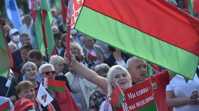 Участники акции сторонников президента Белоруссии Александра Лукашенко