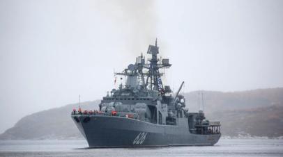 БПК «Вице-адмирал Кулаков» провёл учения вСредиземном море