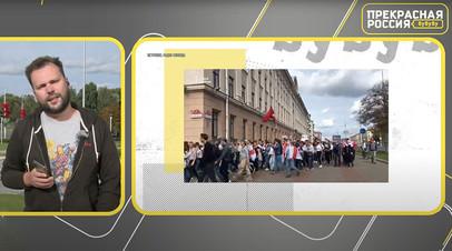 «Прекрасная Россия бу-бу-бу»: кризис в Белоруссии. 13 сентября. «Марш героев» | выборы в России