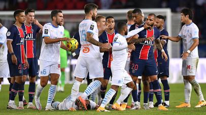 Футболисты «Пари Сен-Жермен» и «Марселя» в матче третьего тура чемпионата Франции