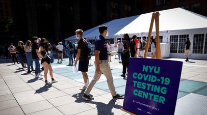 Люди в очереди на сдачу теста на коронавирус