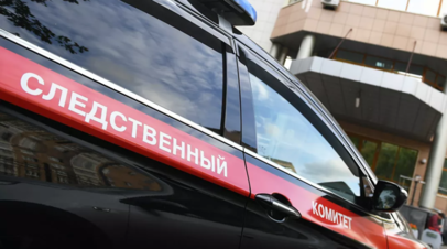 СК проводит проверку по факту гибели двух человек при пожаре в Москве