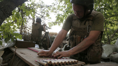 Украинский солдат на позиции вблизи Горловки