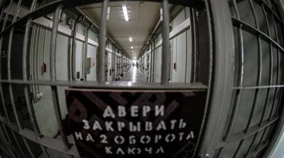 УФСИН Москвы отменяет ограничения для ОНК на посещения СИЗО