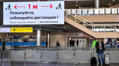 Один рейс в неделю: Россия возобновит авиасообщение ещё с четырьмя странами
