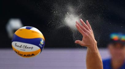 Лямин и Мыськив вышли в полуфинал ЧЕ по пляжному волейболу в Юрмале