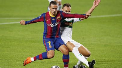 «Барселона» в 43-й раз завоевала Кубок Жоана Гампера