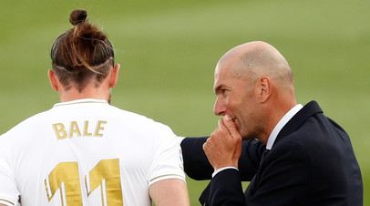 Зидан заявил, что Бэйл ушёл из «Реала» не из-за него