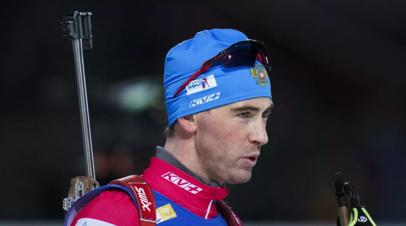Биатлонист Дмитрий Малышко принял участие в Московском марафоне