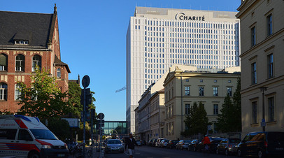 Здание клиники «Шарите» в Берлине, где проходит лечение Алексей Навальный, куда он в состоянии комы был доставлен из госпиталя в Омске