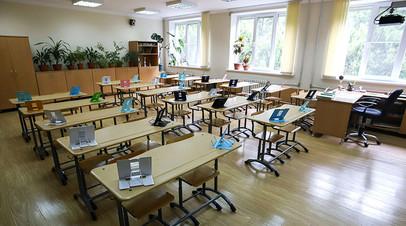 «По рекомендации санитарных врачей»: Собянин объявил о двухнедельных каникулах для школьников Москвы из-за COVID-19