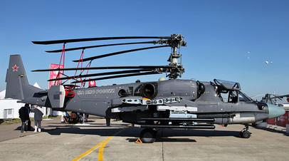 Разведывательно-ударный вертолёт Ка-52К «Катран»
