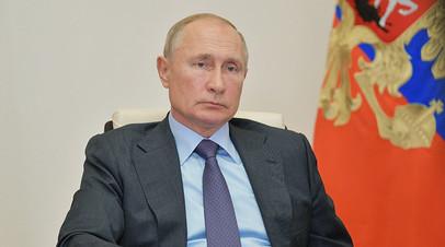 «Люди не всегда понимают, что мир столкнулся с очень опасным противником»: Путин о ситуации с распространением COVID-19