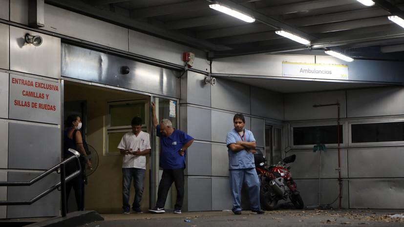Число случаев коронавируса в Аргентине возросло до 751 001