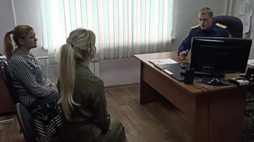 Директора клиники в Красноярске оставили под арестом по делу о пожаре