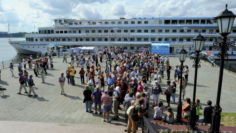 Кабмин продлил программу туристического кешбэка в России