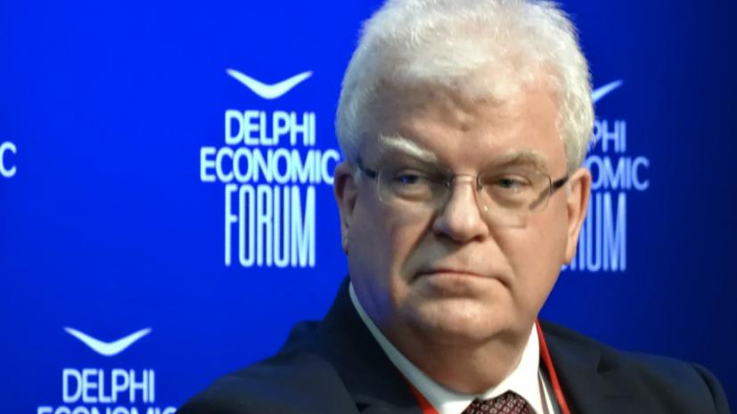 Чижов прокомментировал отношения ЕС и Турции
