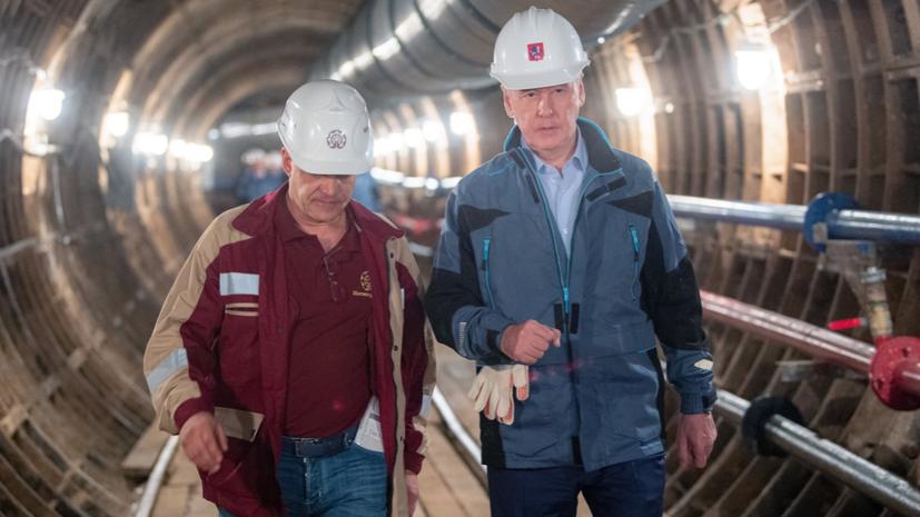 Собянин заявил об окончании строительства перегонного тоннеля БКЛ