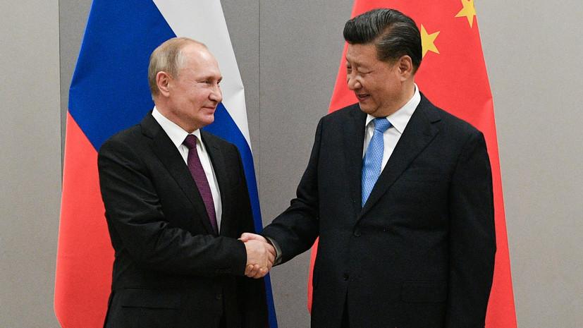 Путин поздравил Си Цзиньпина с 71-й годовщиной образования КНР