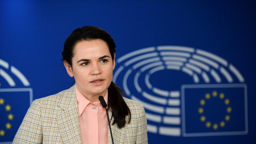 Тихановская выступила за участие Путина в переговорах с Минском