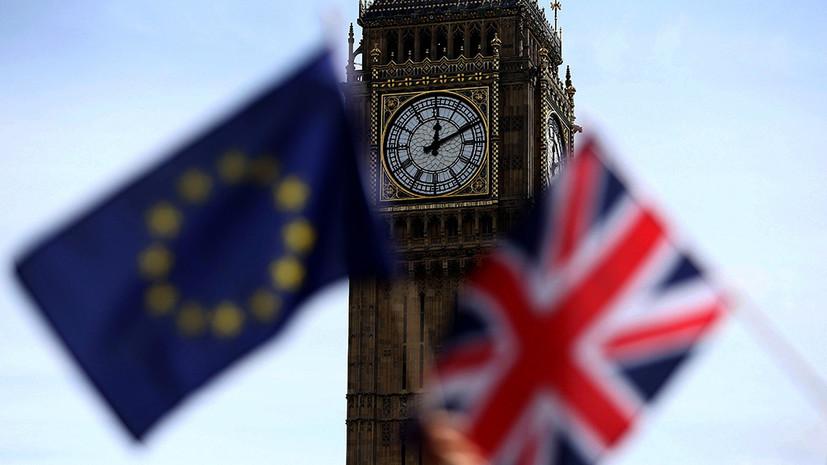 Великобритания и ЕС проведут раунд переговоров об условиях торговли по Brexit в 2021 году.