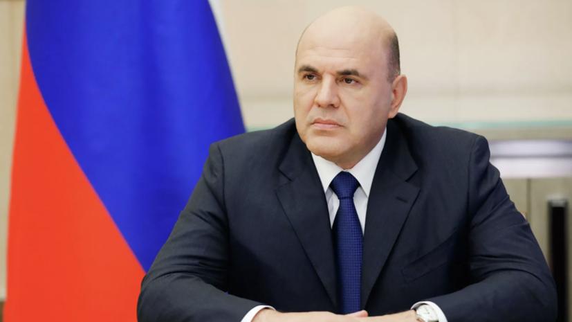 На модернизацию здравоохранения за пять лет выделят 500 млрд рублей