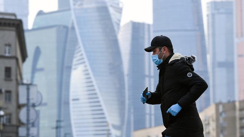 «Заболеваемость коронавирусом продолжает расти»: Собянин обязал компании в Москве перевести на удалёнку 30% сотрудников