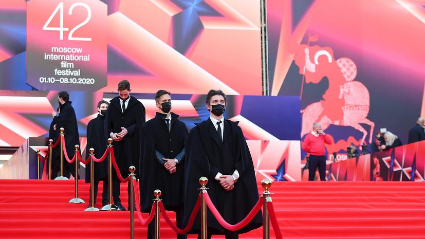 «Серебряные коньки» и новая программа: с чего начался 42-й Московский международный кинофестиваль