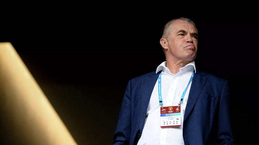 Гендиректор «Зенита» признался, что мечтал получить «Барселону» на групповом раунде ЛЧ