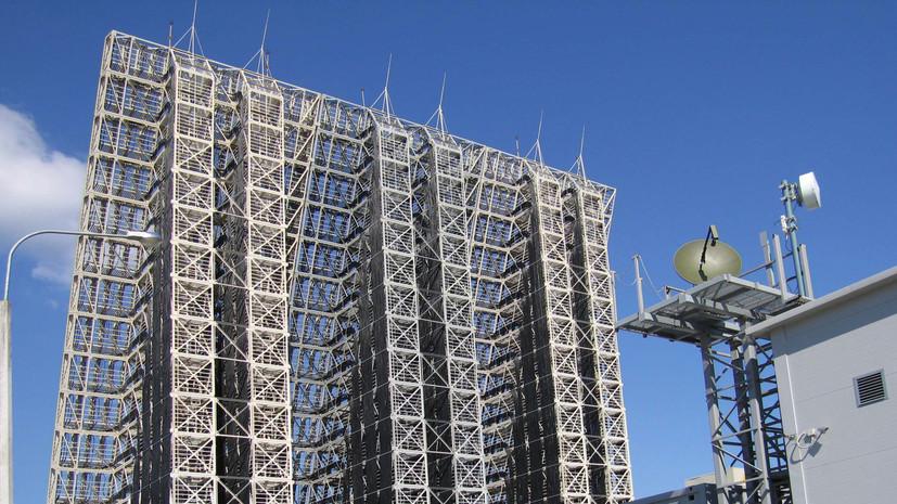 В России планируют строить дополнительные РЛС