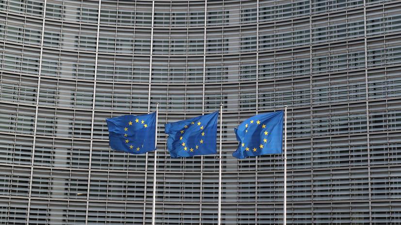 Евросоюз не вводит санкции против Турции