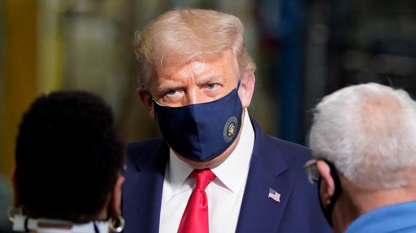У Дональда Трампа и первой леди обнаружен коронавирус
