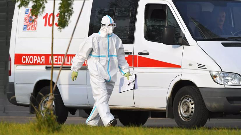 В России за сутки выявлено 9412 новых случаев коронавируса