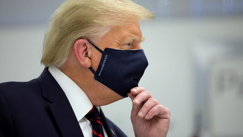 Глава ВОЗ пожелал заболевшему COVID-19 Трампу скорейшего выздоровления
