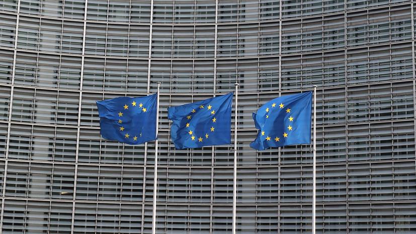 ЕК выделит €10 млн на «продвижение демократии» в ряде регионов мира
