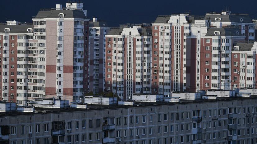 Эксперты рассказали о ситуации на рынке недвижимости в Москве