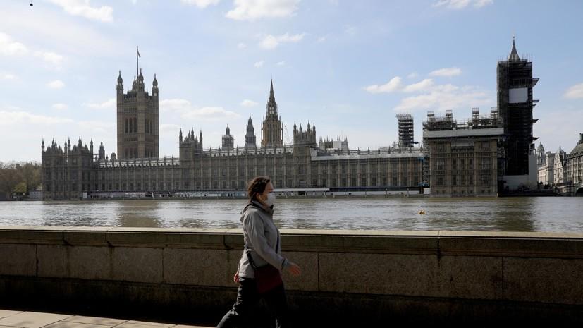 Британия внесла в санкционный список четыре российские компании