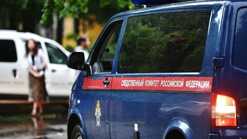 СК расследует обстоятельства гибели журналистки в Нижнем Новгороде