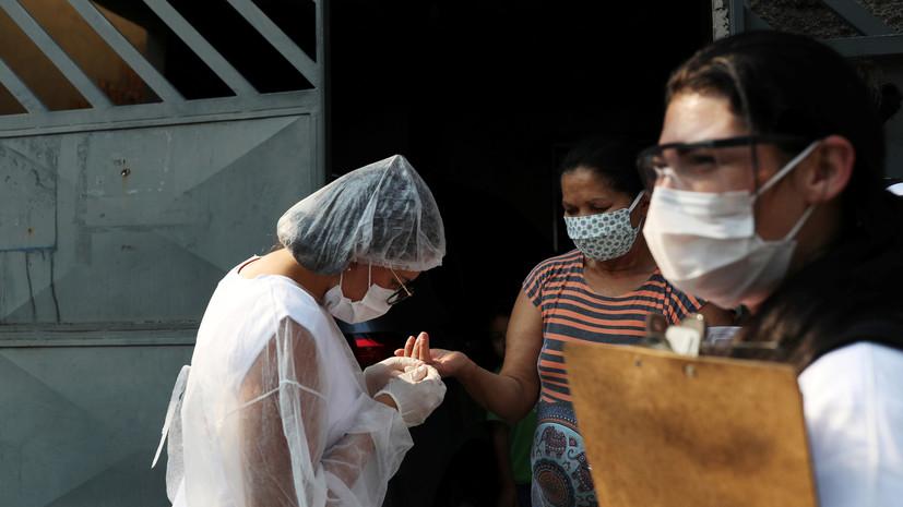 В Бразилии за сутки выявили более 33 тысяч новых случаев коронавируса